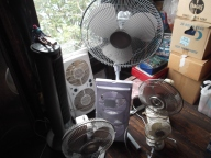 And here's a look at my fans.